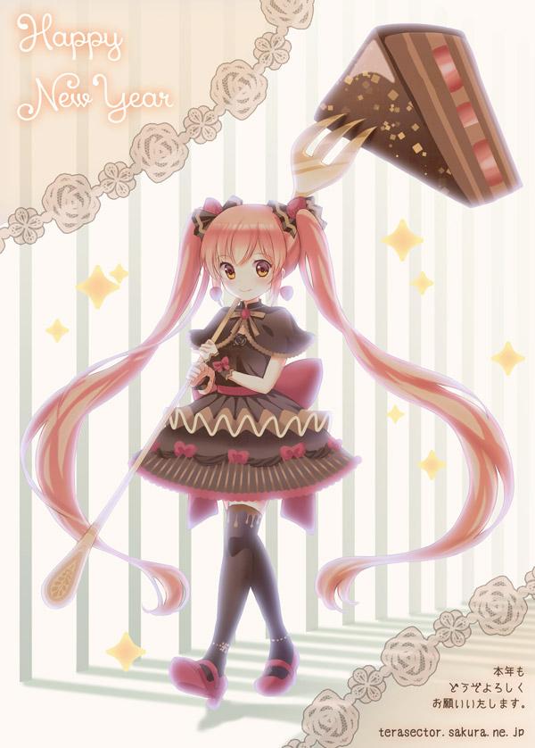 20131220_cake
